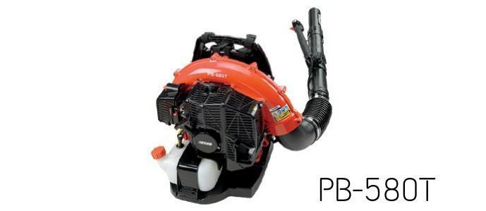 PB-580T_Echo-gas-blower